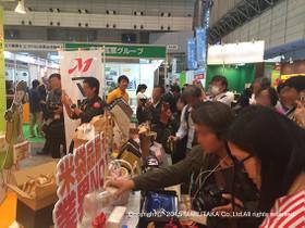 Expo20152_4