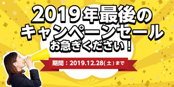 米袋のマルタカ 、2019年年末セール。もち米、米袋、贈答用ギフトケースなどをお得にご提供。